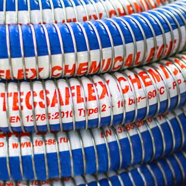 ПРОМЫШЛЕННЫЕ КОМПОЗИТНЫЕ РУКАВА TECSAFLEX CHEMICAL EGE